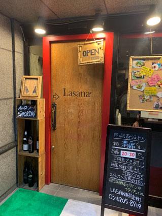 イタリアンバル La Sana 有楽町店