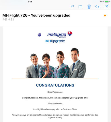 MH 726 Upgraded