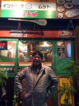 インド料理ムット