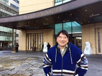 The Peninsula Tokyo Hotel