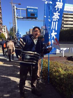 第94回箱根駅伝第9区