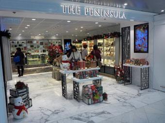ペニンシュラ・ブティック(半島精品店/The Peninsula Boutique)