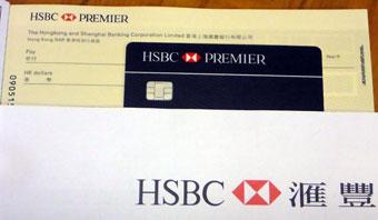 HSBC Premier