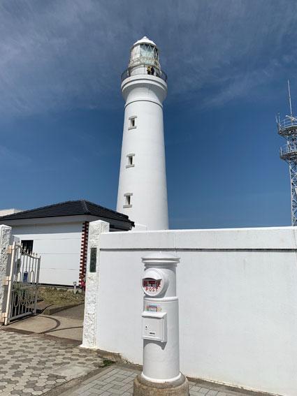 犬吠埼灯台と白い郵便ポスト