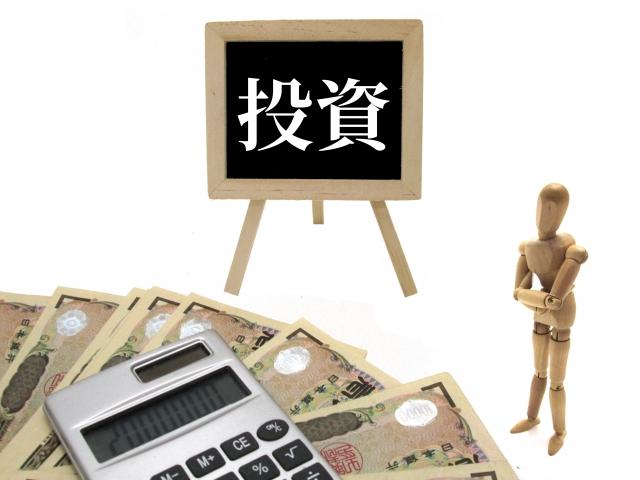 投資のイメージ