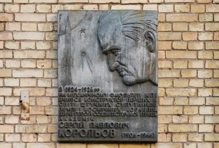 Sergei Korolev. Instituto Politécnico
