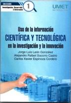 LIBRO USO DE LA INFORM CIENTIFICA 1