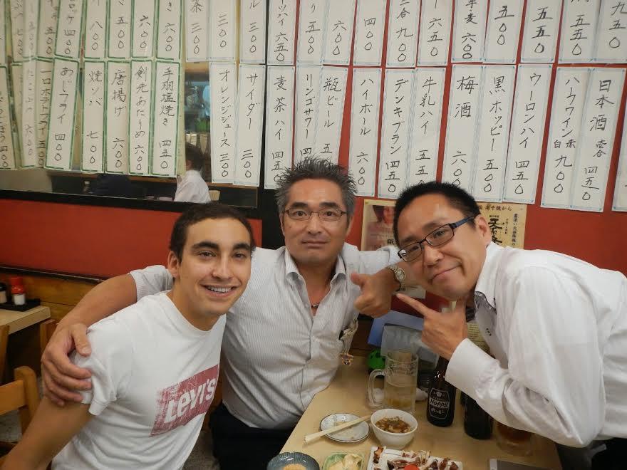 Cenando con japoneses