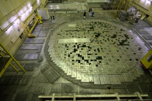 Reactor lid for Unit 2, Chernobyl Nuclear Power Plant.