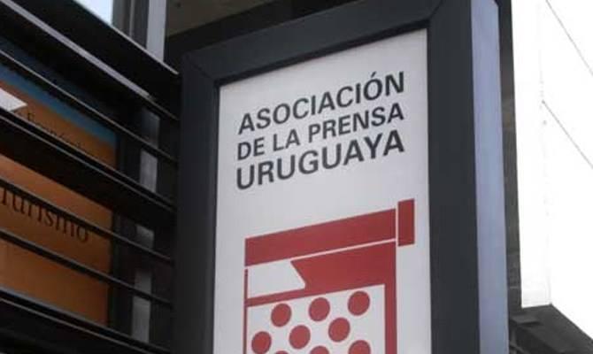 APU pide disculpas por tono de comunicado en caso Petinatti - Carmelo Portal