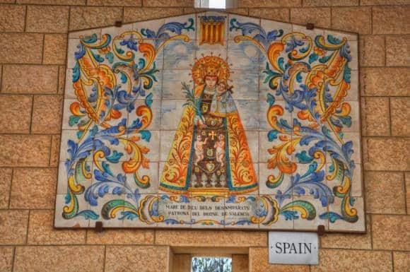 Annunciation Mosaics