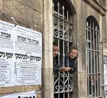 A Stroll through the Hasidic Neighborhood in Jerusalem