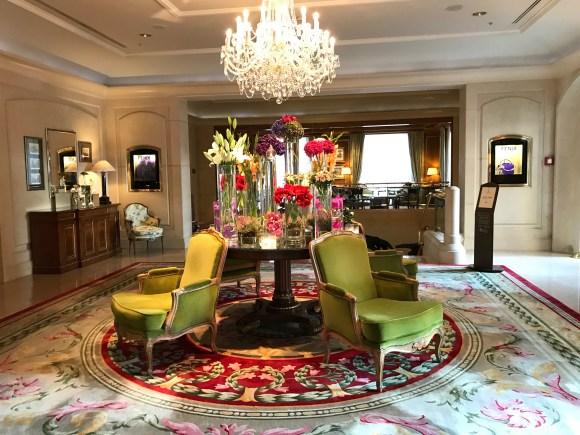 The Four Seasons Hotel Prague - Lobby Entrance Area