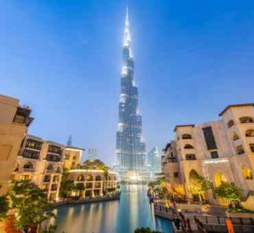 Burj Khalifa - The World's Tallest Building