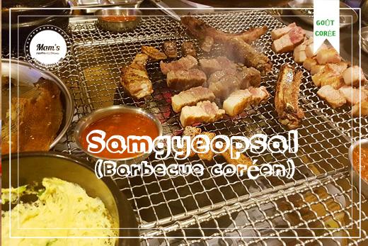 Barbecue coréen: Samgyeopsal (poitrine de porc)