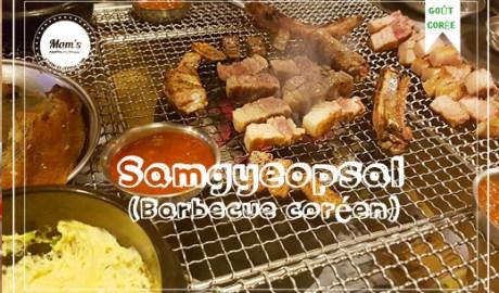 samgyeopsal (barbecue coréen)