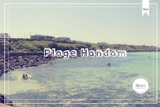 Plage & Promenade Handam, Jeju olle-gil