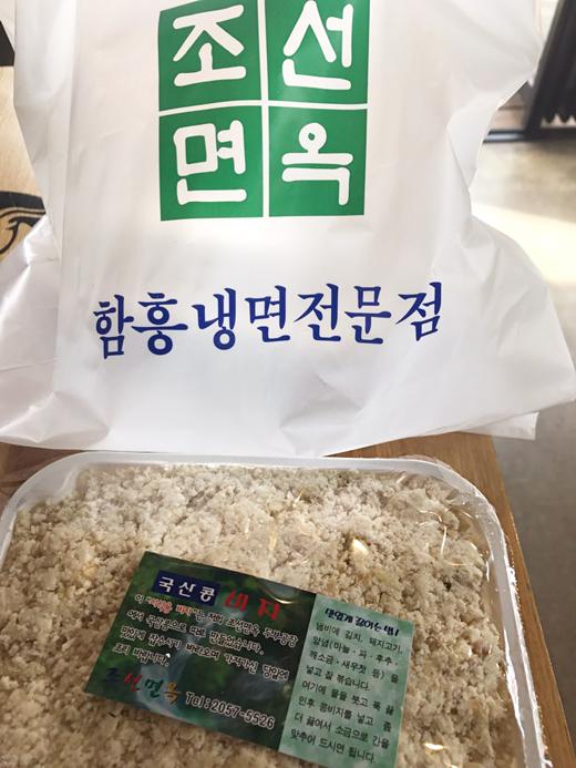 chosunmyeonok