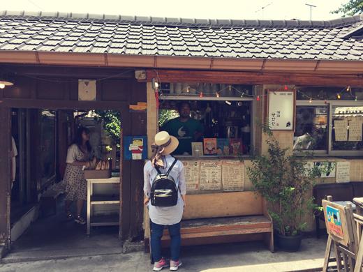 Café à Bukchon : Coffee Bangakgan