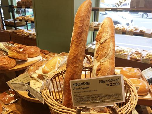boulangerie: tous les jours
