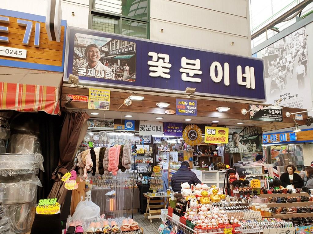 Le marché Gukje à Busan
