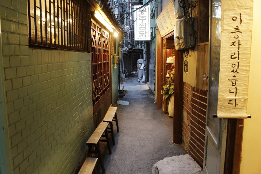 Café à Myeong-dong: Coffee Hanyakbang