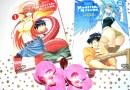 [MANGA] Monster Musume – Tomes 1 & 2 – Ototo