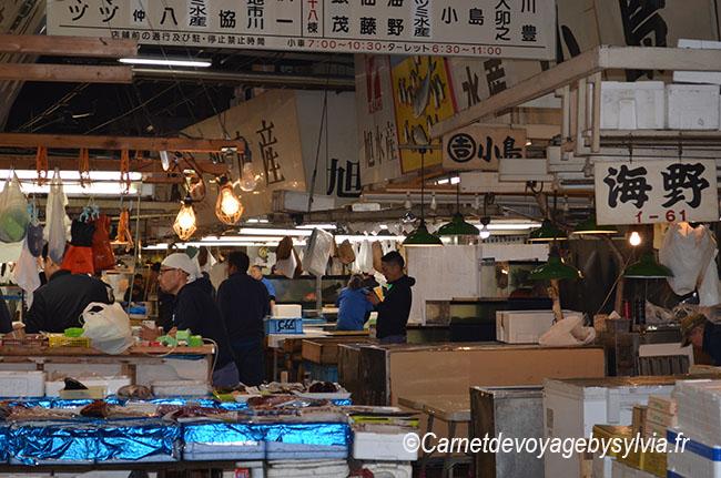 Tsujuki market Tokyo Japon
