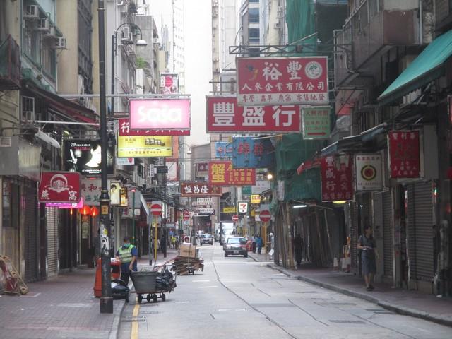 vieux quartier chinois Hong Kong