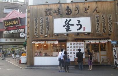 Rue Asakusa