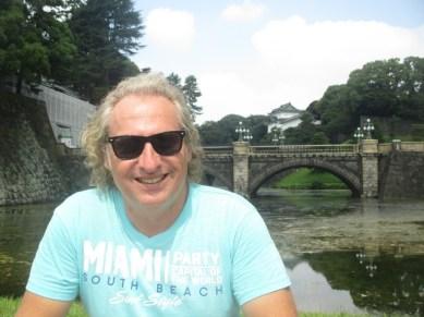pont Ishibashi Tokyo