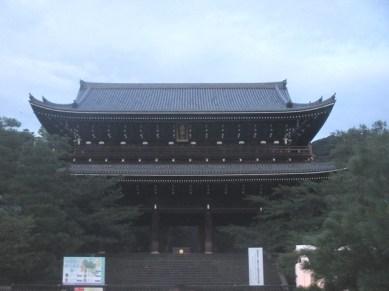 temple de Gion