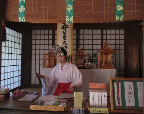 sanctuaire Kasuga Taisha Nara