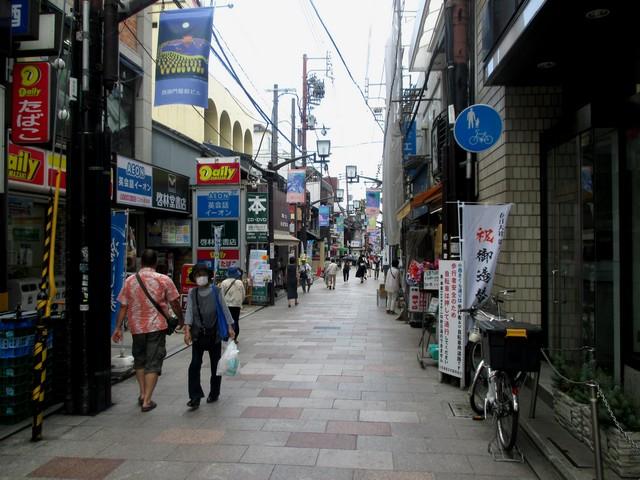 rue piétonne couverte Nara