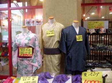 Les tongs en bois japonaises