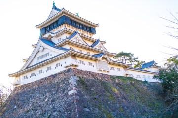 Kokura, Kitakyushu