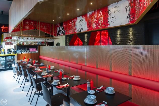 Dam Sum Restaurant - 012