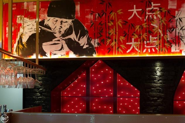 Dam Sum Restaurant - 048