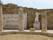 week-end tunisie 081
