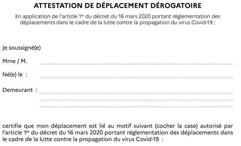 attestation-de-deplacement-derogatoire