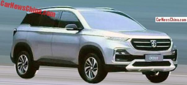 Baojun SUV