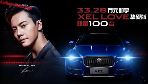 Jaguar XEL Love Edition