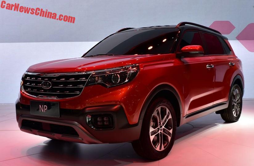 [Actualité] Hyundai-Kia - Page 4 Kia-np-1