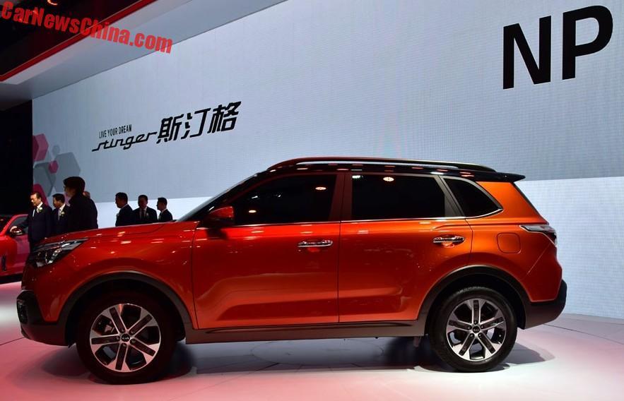 [Actualité] Hyundai-Kia - Page 4 Kia-np-2