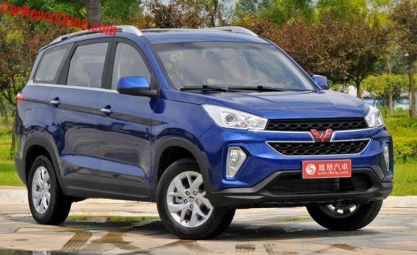 Wuling Hongguang S3