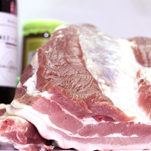 Carne de cerdo iberico de venta en Gijon