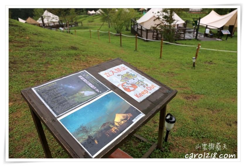 九州自駕,久住花公園,九重花公園,北九州親子自由行,九州親子自由行,九州親子景點,大分景點