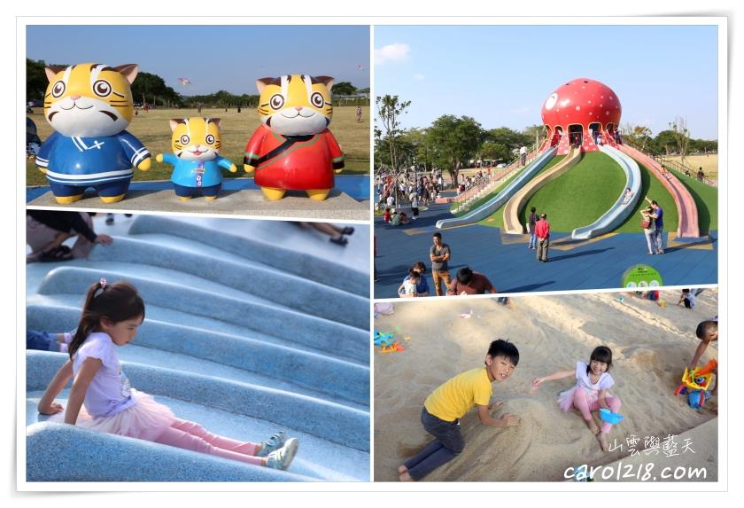 [苗栗]貓裡喵公園~章魚溜滑梯、超大沙坑、各種盪鞦韆…超級好玩的公園遊戲場