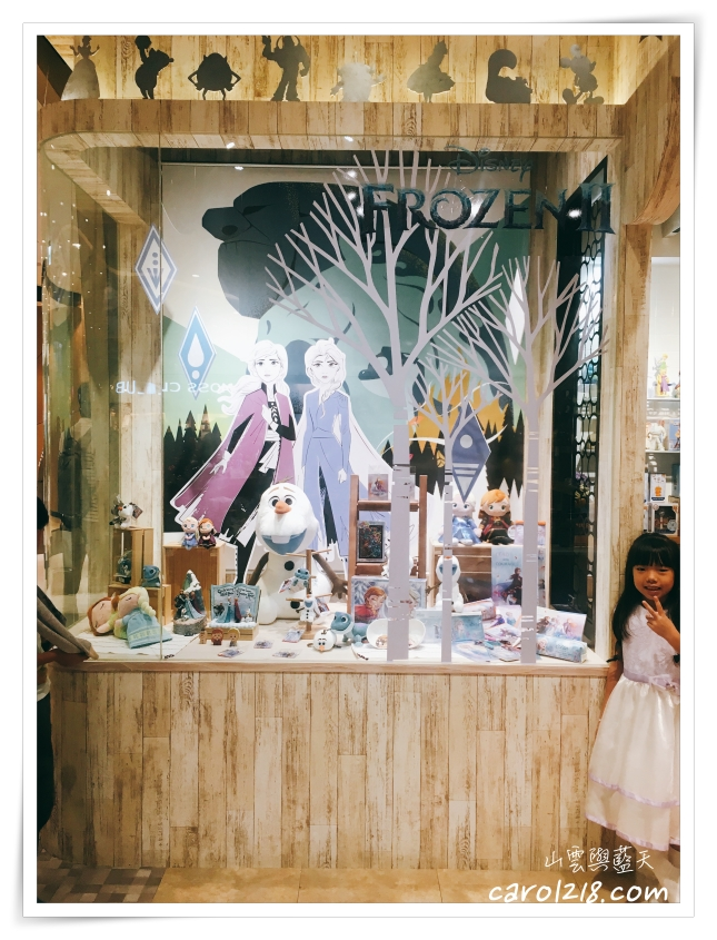 Zakka house,冰雪奇緣,冰雪奇緣2,冰雪奇緣2實體商店,台中秀泰廣場,秀泰廣場,迪士尼商店