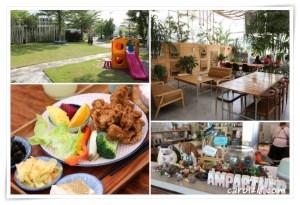 網站近期文章:[大坑景觀餐廳]山姆派樂SAMpartner~有草皮可以跑跳、美麗溫室玻璃屋,食物好吃